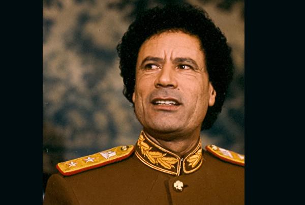 Libyas Muamar Ghadaffi, Vienna, Austria